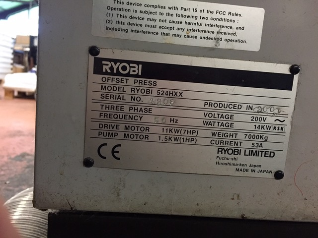 RYOBI 524 HXX