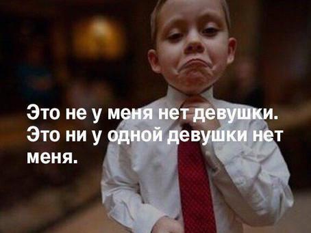 """Песня """"НАСТРОЕНИЕ СВЕТА"""" - Степан Корольков"""