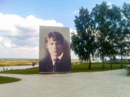 Как я побывал на малой Родине Сергея Есенина.