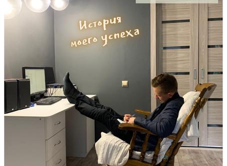 Взят новый рубеж на Яндекс Дзен. История моего успеха.