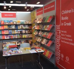 Bologna Children's Book Fair 2017