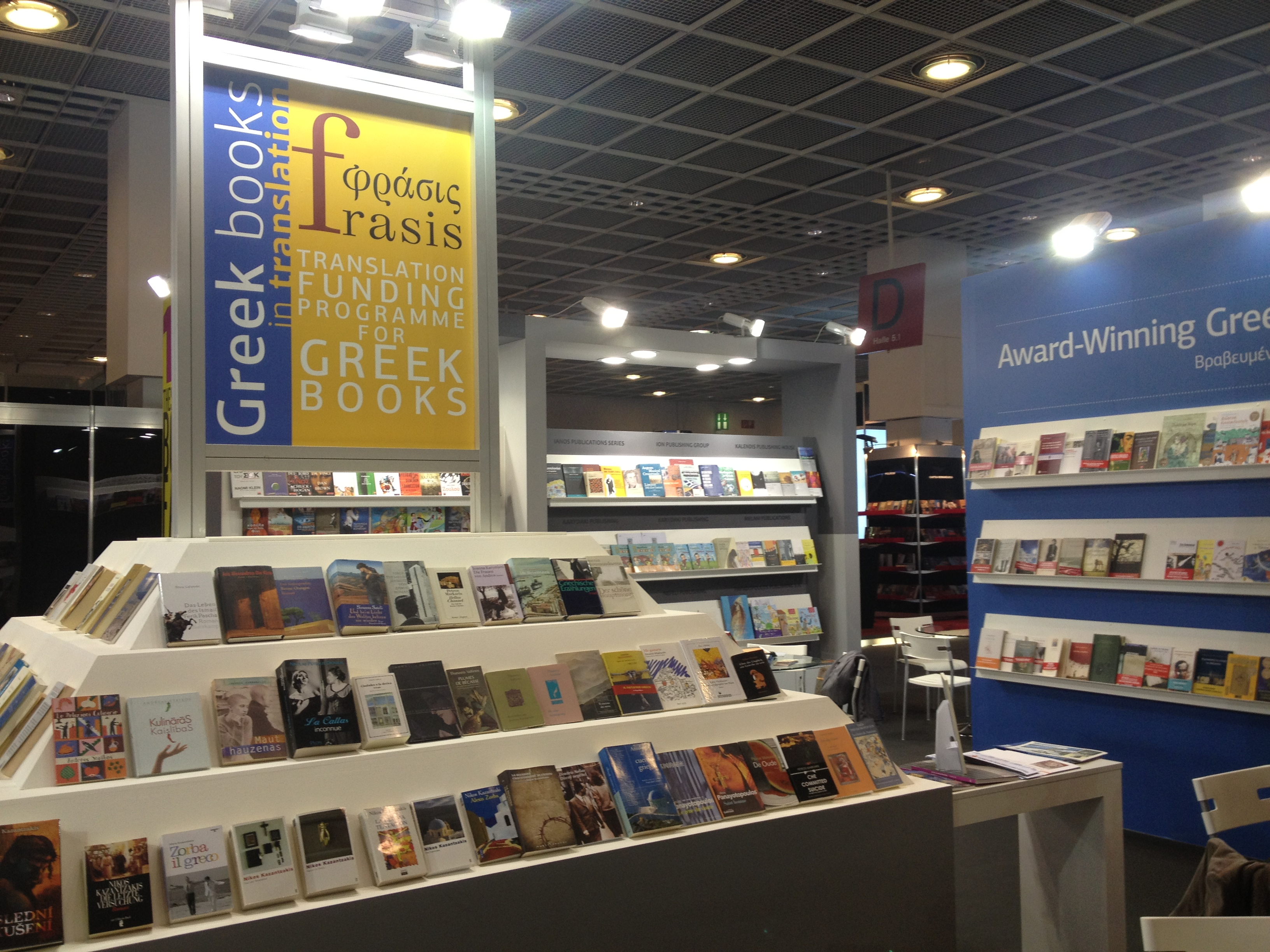Frankfurt Book Fair, 2012