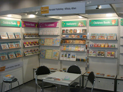 Frankfurt Book Fair, 2010