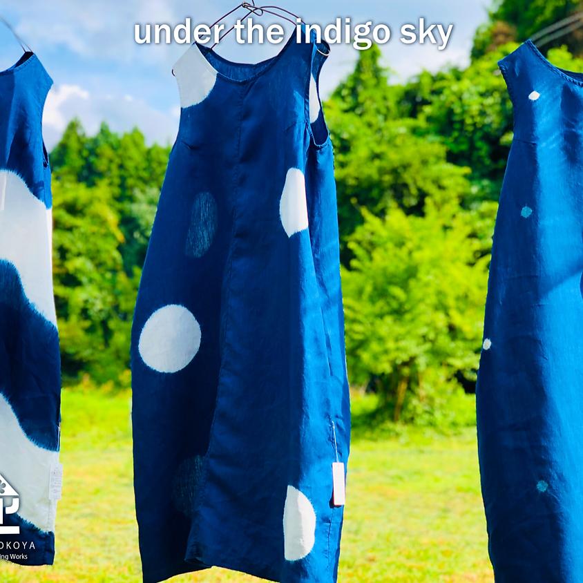 藍染色の、そらの下 琉球藍染工房展