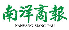 logo nanyang siang pau_MP1.jpg