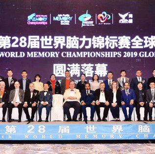 世界记忆运动协会重要成员