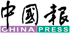 中国报logo-with-white-line.png