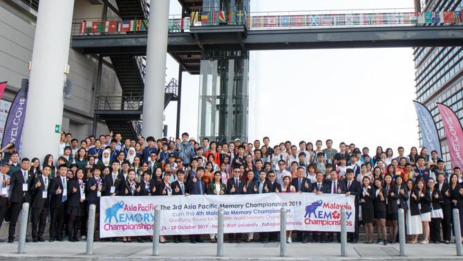 第三届亚太记忆锦标赛兼第二十八届世界脑力马来西亚区选拔赛