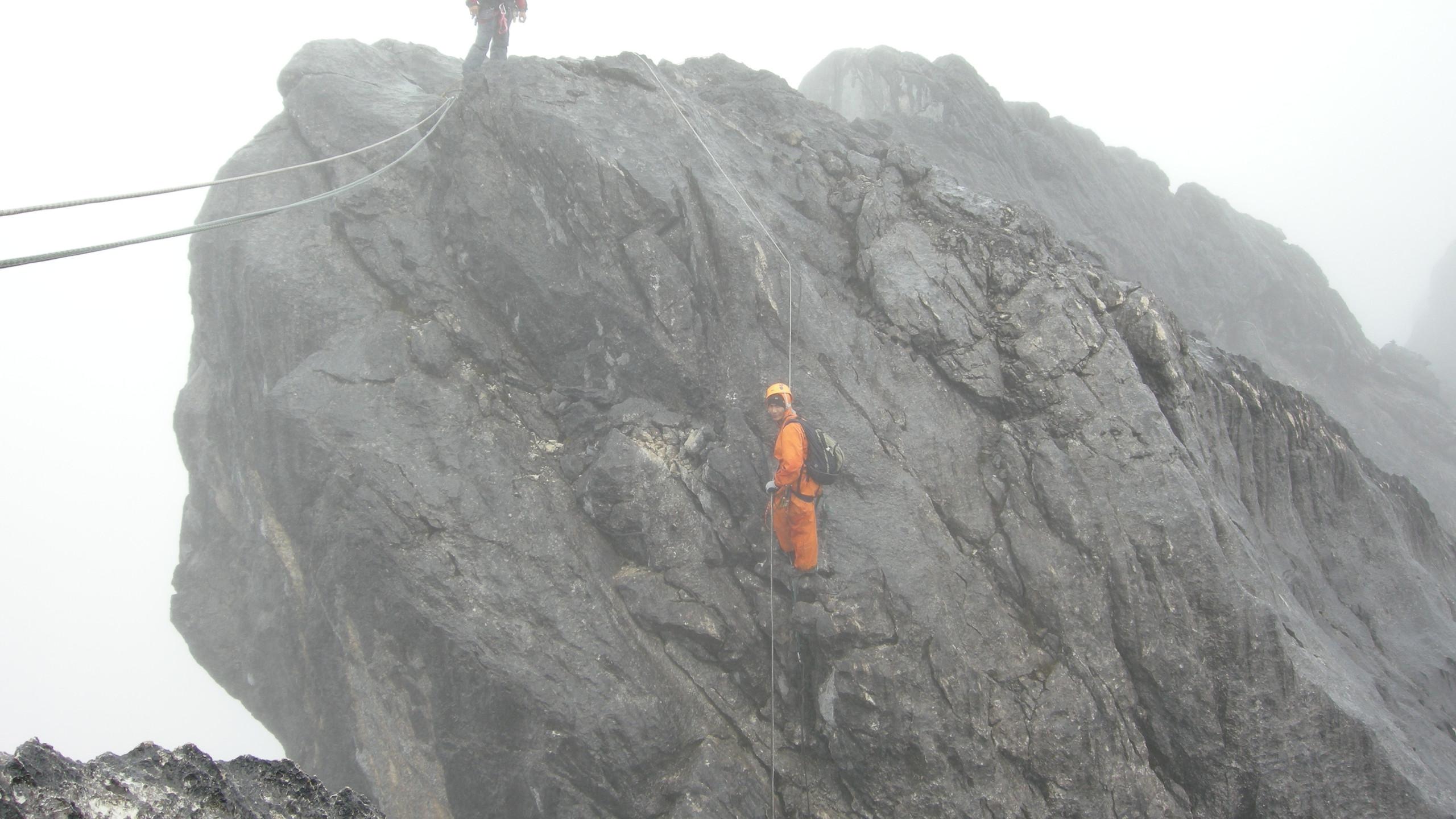 Carstenz Pyramid