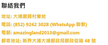 Contact Us 2.jpg