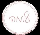 לוגו עלמה דכני.png