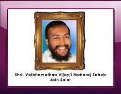 Vaibhavratna
