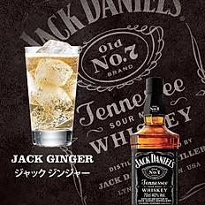 ジャック&ジンジャー