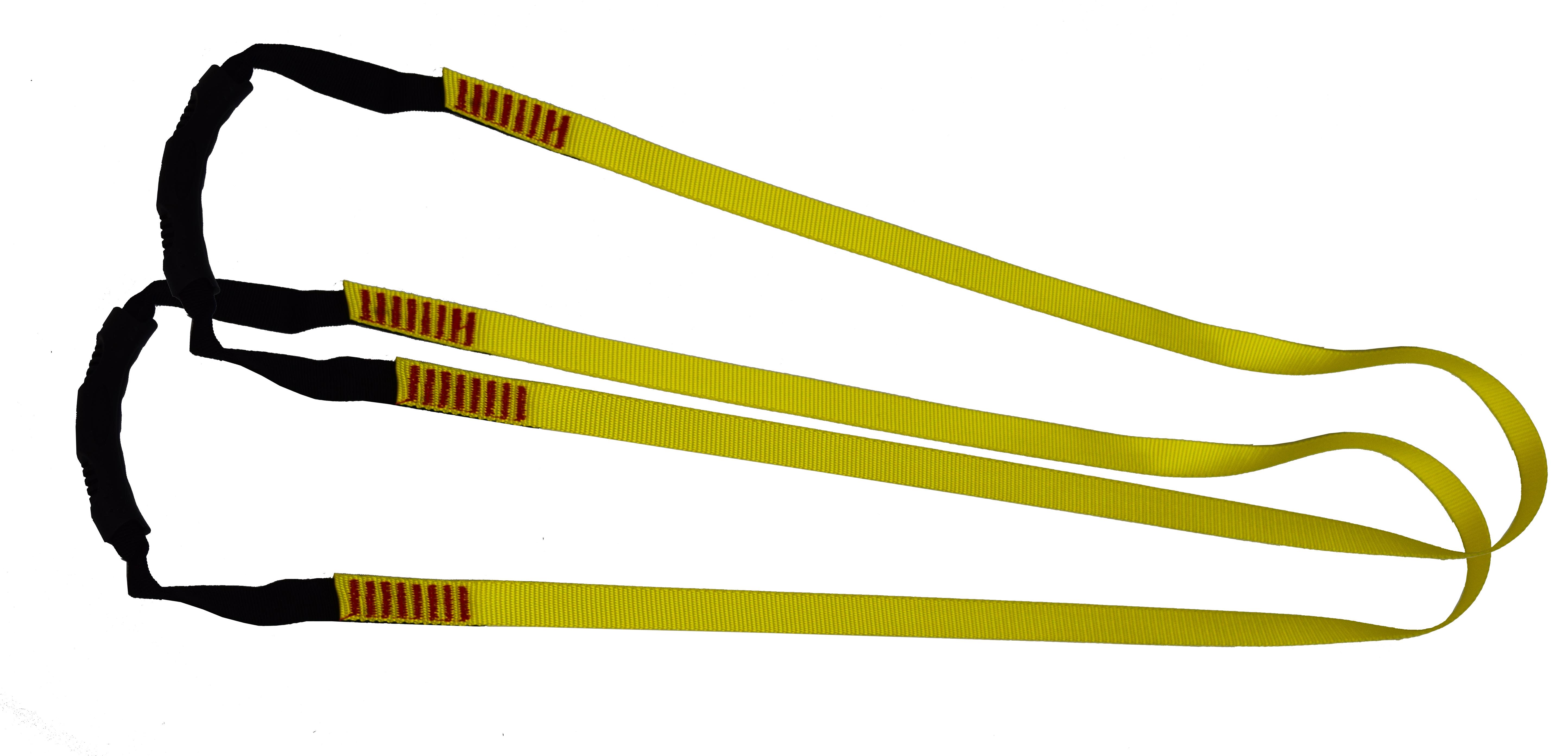 1.5m Saviour Stretcher Moving strap set of 2