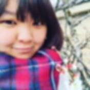 17 Akane
