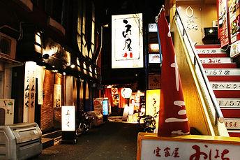 Bonyo Julia 日本東京旅遊下北澤