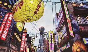57 Nana 1 大阪新世界之通天閣夜景與串炸之旅
