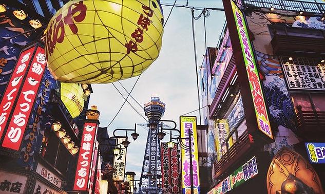 Bonyo Nana 大阪新世界之通天閣夜景與串炸之旅