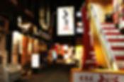 Bonyo Julia 劇場與古著的下北澤