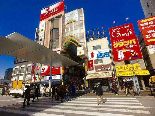 日本東京旅遊中野