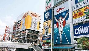 33 Angie 3 心齋橋難波購物與美食指南.JPG