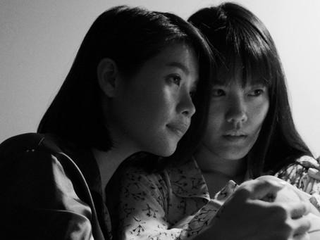 Two Sisters peels back the curtain on siblinghood horror
