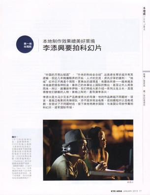 Eye Asia 01.jpg