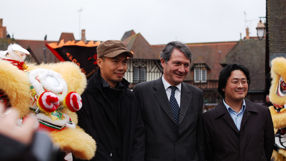 9th Deauville Asian Film Festival (2007)