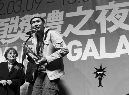 James Lee: Of Ghosts & Gangsters in 33rd HKIFF