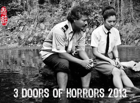 3 DOORS OF HORRORS 鬼節:三重門 2013