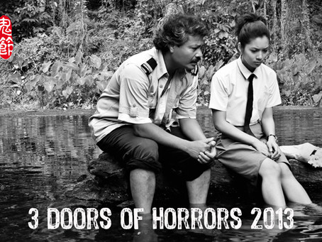 3 DOORS OF HORRORS 鬼節:三重門 2013