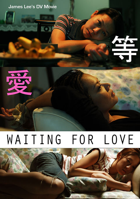 waiting_poster.jpg