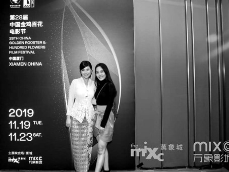 Two Sisters in China Golden Rooster & Hundred Flowers Film Festival