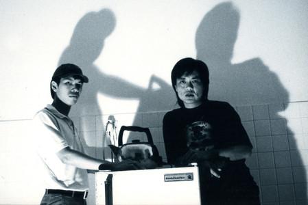 Dumbwaiter (2001)