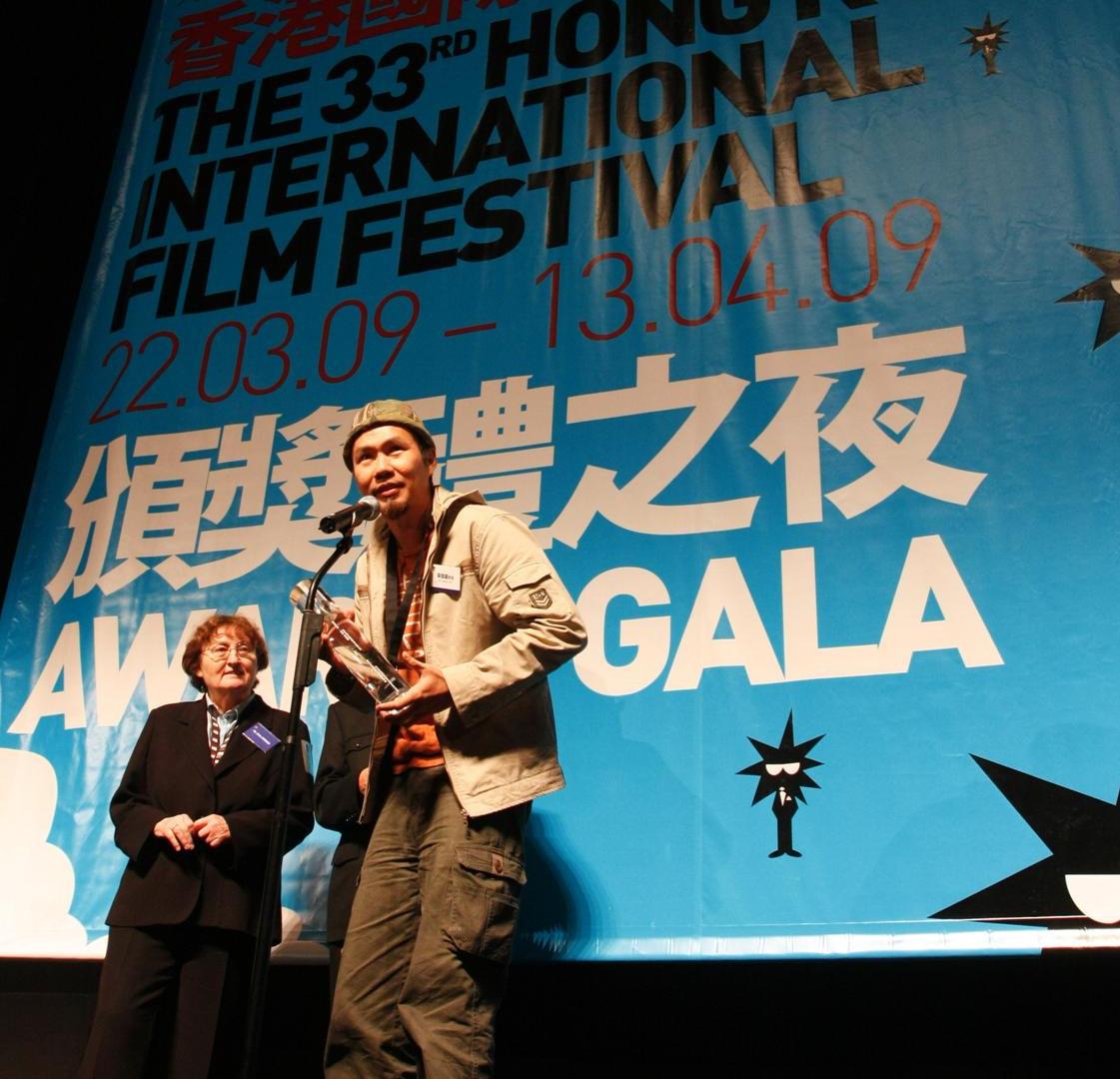 HKIFF 2009 Award Gala