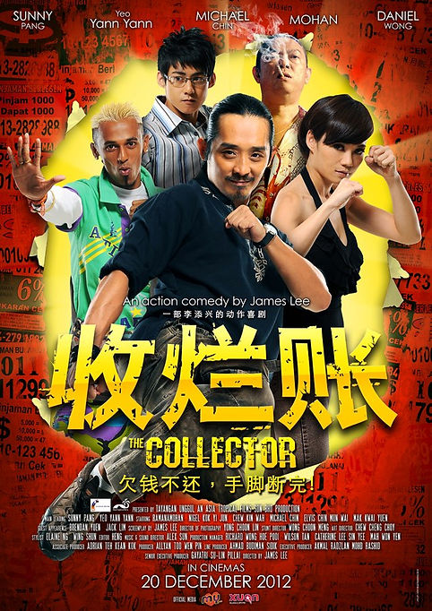 Collector Poster.jpg