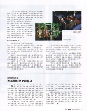 Eye Asia 03.jpg
