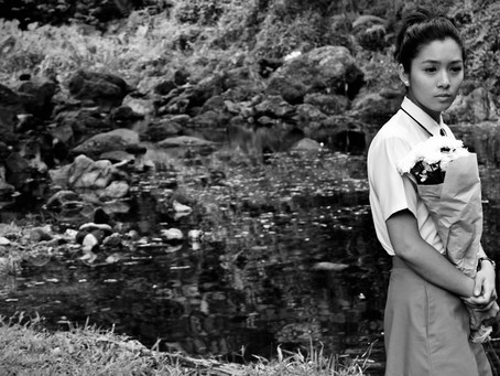 Floating Sun | Nishikata Film Review
