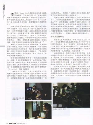Eye Asia 02.jpg