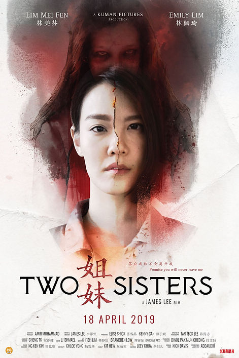 two sisters poster.jpg