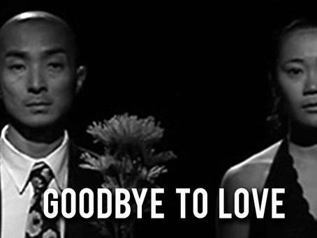 Goodbye to Love 没有爱的日子