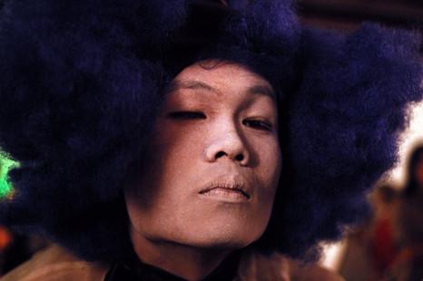 Kuan Nam