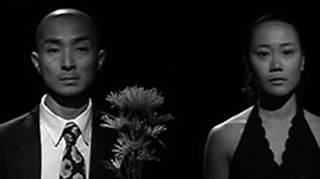 Goodbye to Love (2004)