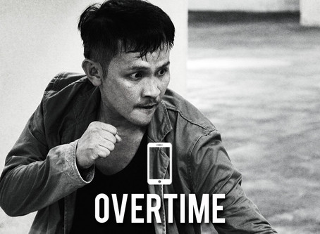 Overtime 加班