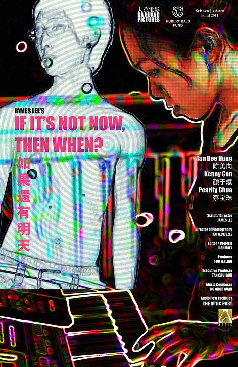 NNW-poster.jpg