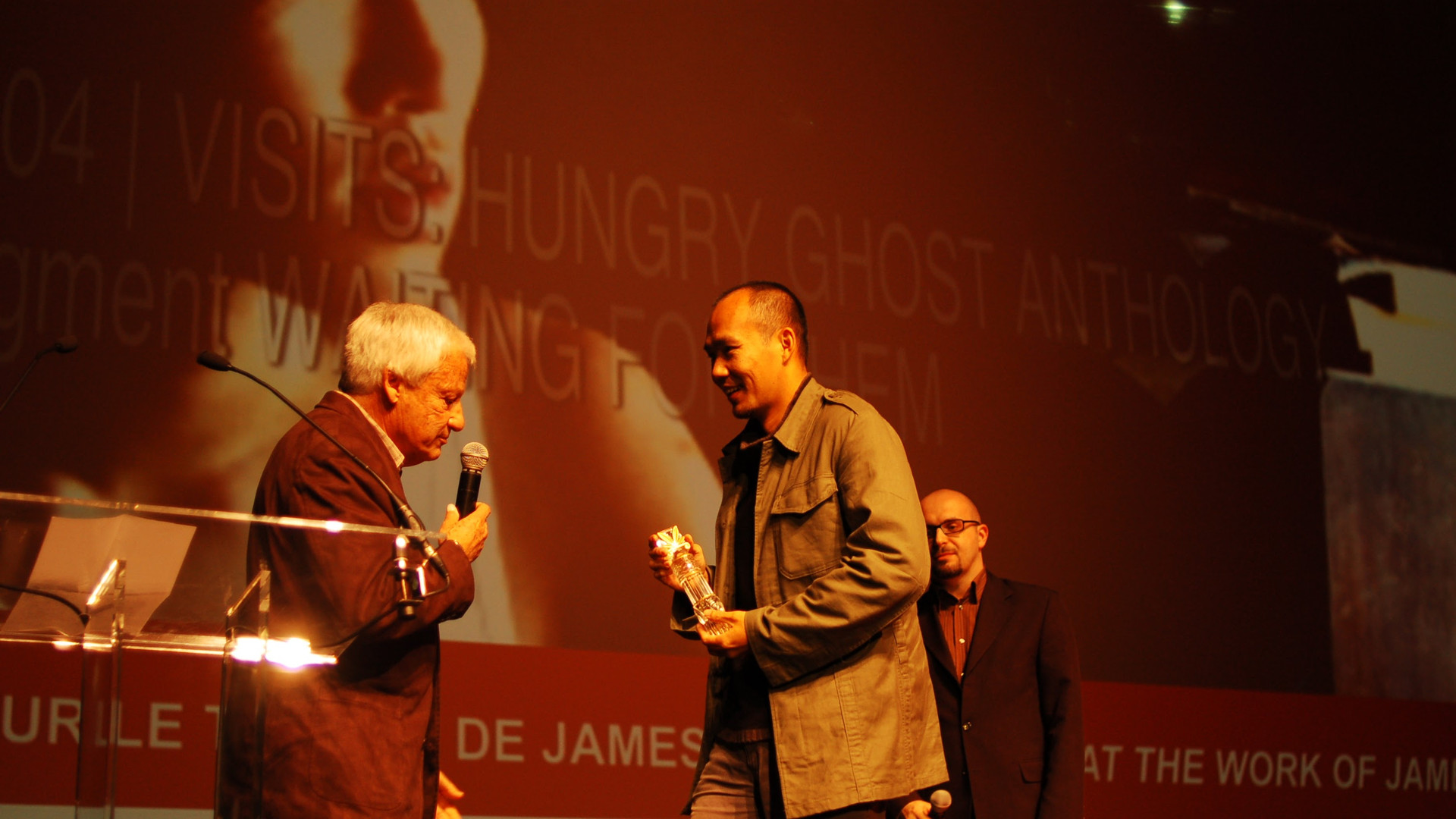 9th Deauville Asian Film Festival (2007)