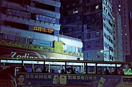HK 2046