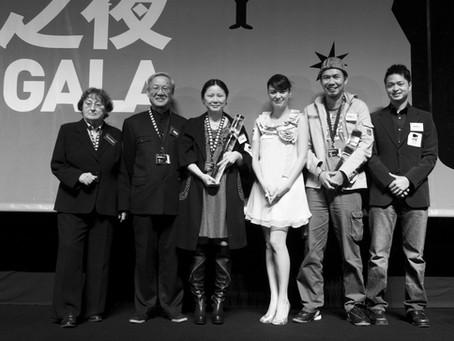 Call If You Need Me Won Digital Silver Award 33rd HKIFF 2009