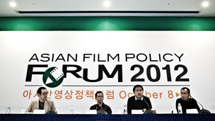 Asian Film Policy Forum 2012