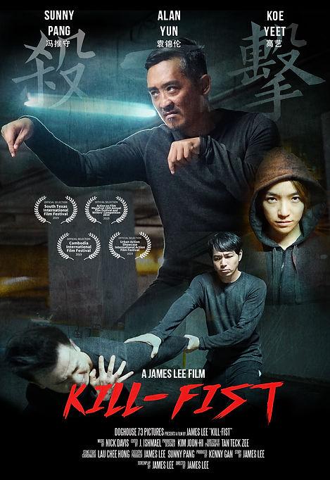 kill-fist poster.jpg